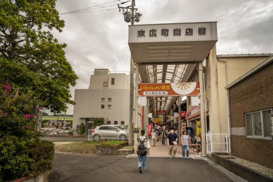 愛知県瀬戸市「末広商店街」_a0096313_16023862.jpg