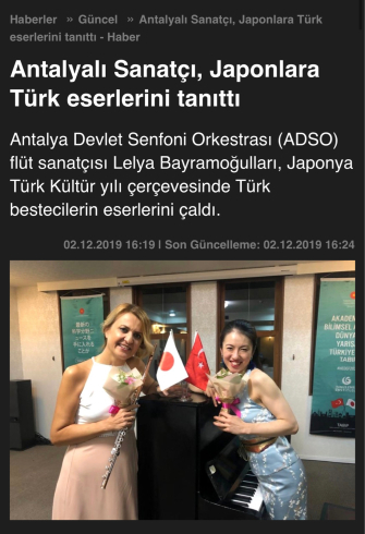 トルコから嬉しいお知らせ_c0113713_04253969.jpg
