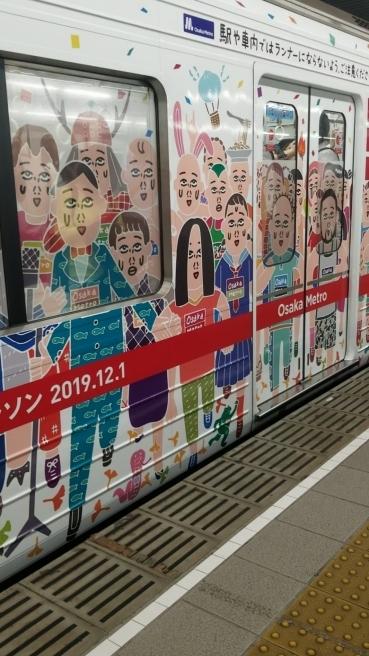 大阪マラソン_f0191715_15360401.jpg