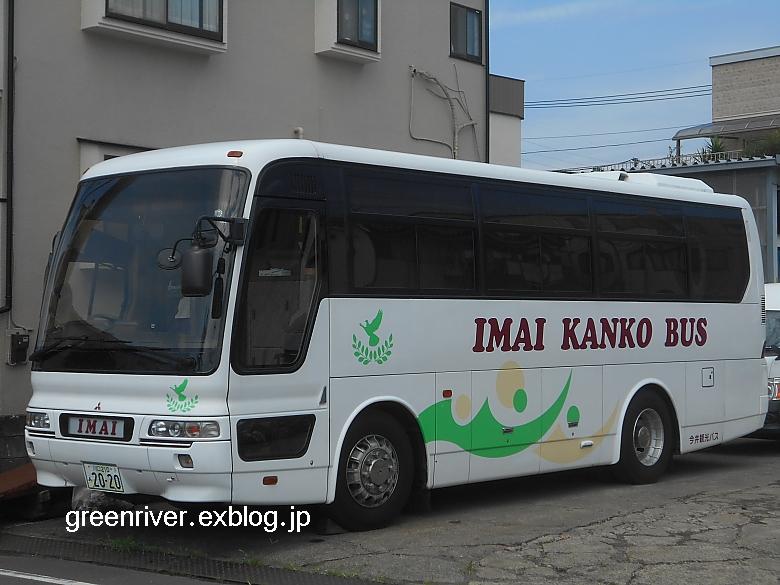 今井観光バス あ2020_e0004218_2052848.jpg