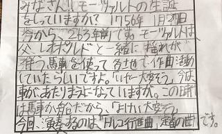 げんちゃんの4回目のピアノ発表会 _a0184225_11504908.jpg