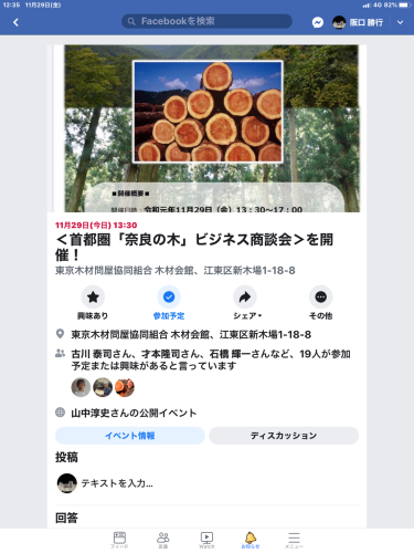 新木場での初の展示会_c0124828_02204626.jpg