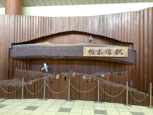 新木場での初の展示会_c0124828_02204980.jpg