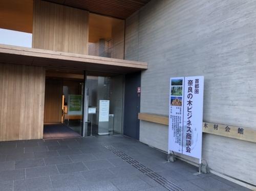 新木場での初の展示会_c0124828_02235762.jpg