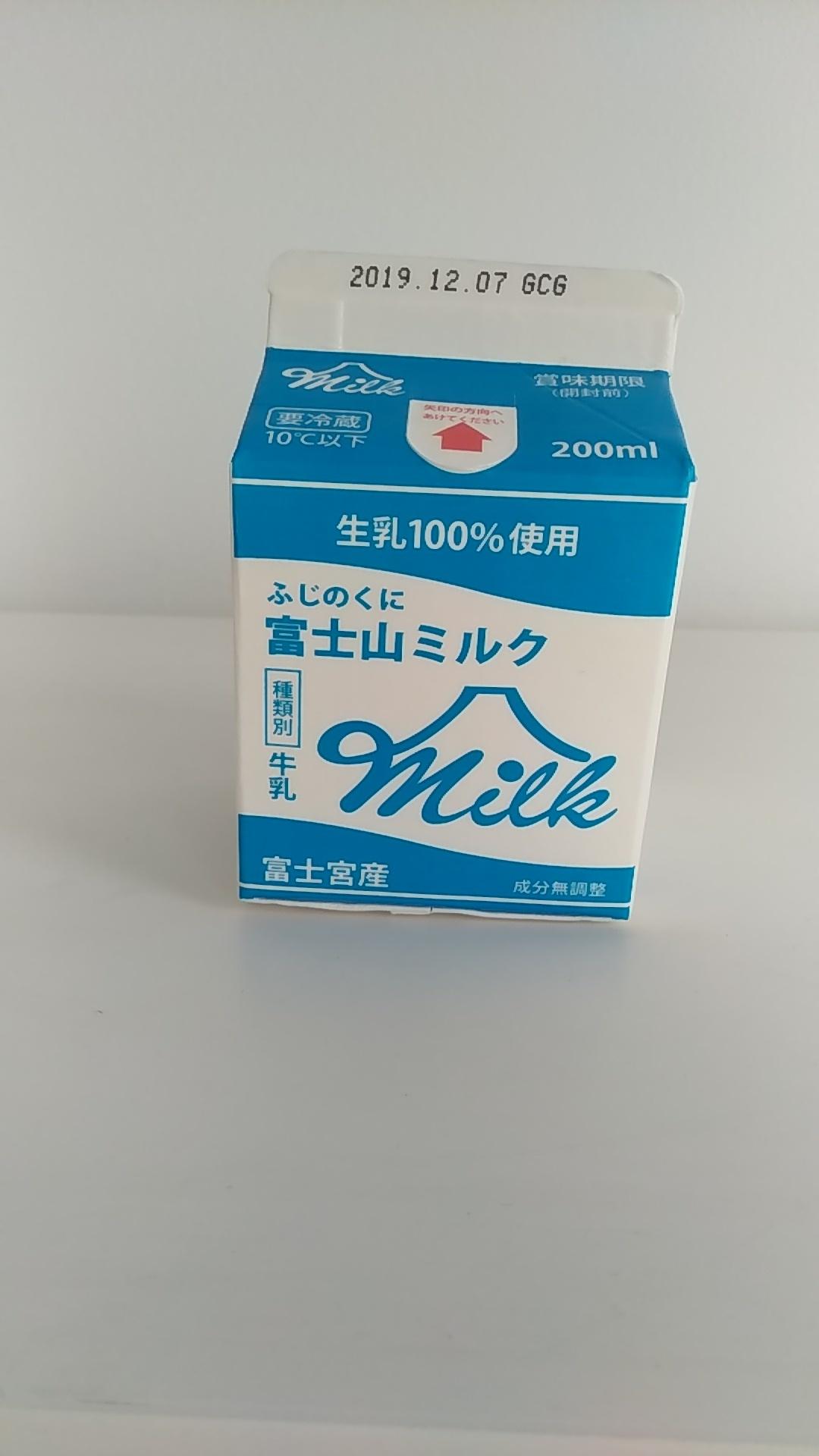 富士山ミルクで乳和食教室♪_b0204930_09034076.jpg