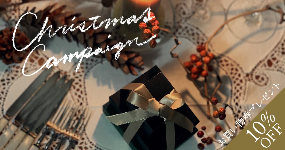 iichiのクリスマスキャンペーン_d0221430_18570381.jpg