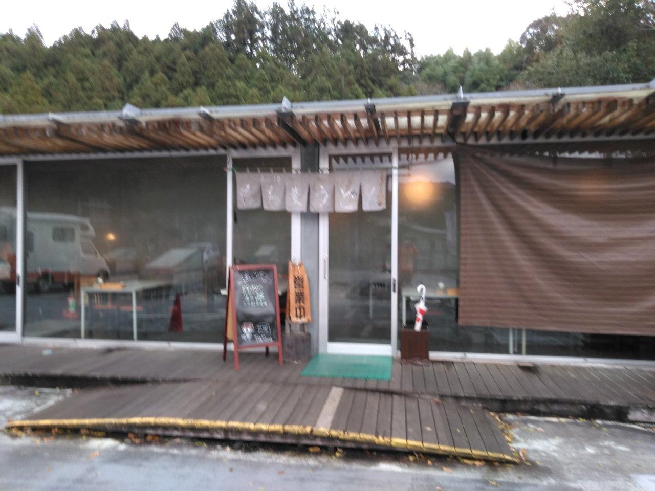 キャンピングカー旅 愛媛県「内子」~「中山」~「伊予」_d0228130_14281412.jpg