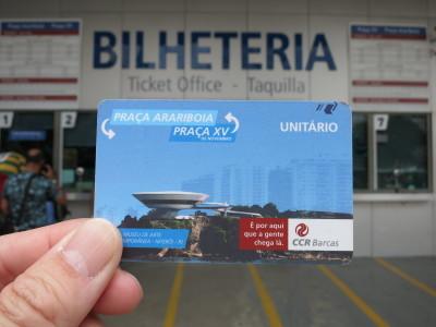 ブラジルの旅'19_e0097130_14275317.jpg