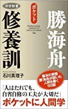 朝日カルチャーセンター中之島教室『英語で学ぶ日本文化』Nov.7th, 2019_c0215031_21114484.jpg