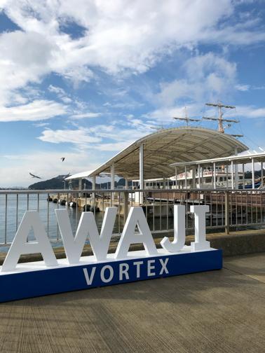 淡路島1日観光で美味しいランチとパワースポット巡り♪_f0023333_22404604.jpg