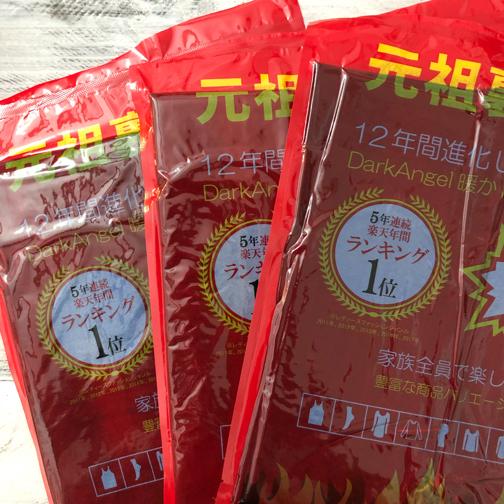 淡路島1日観光で美味しいランチとパワースポット巡り♪_f0023333_23273540.jpg