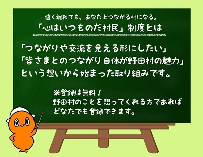 祝1000人突破!ありがとうなのだ☆_c0259934_15110730.jpg