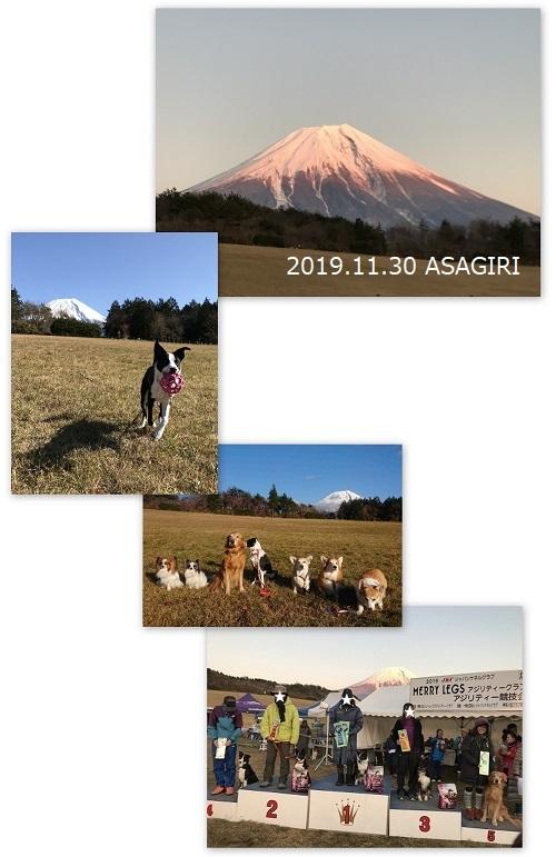 またまた富士山エリアにて♪_d0033336_22584804.jpg