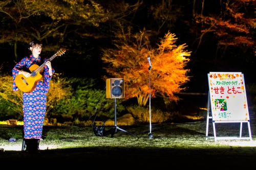 東山動植物園 紅葉ライトアップ2019~演奏編~_f0373339_10544950.jpg