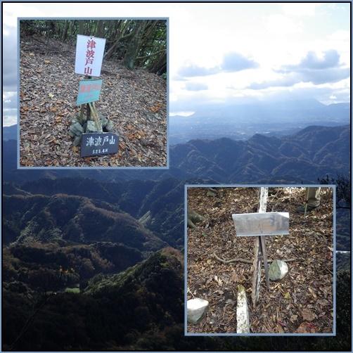 国東の山・・津波戸山へ_e0164643_14233087.jpg