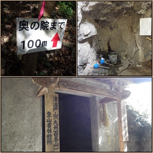 国東の山・・津波戸山へ_e0164643_14233459.jpg