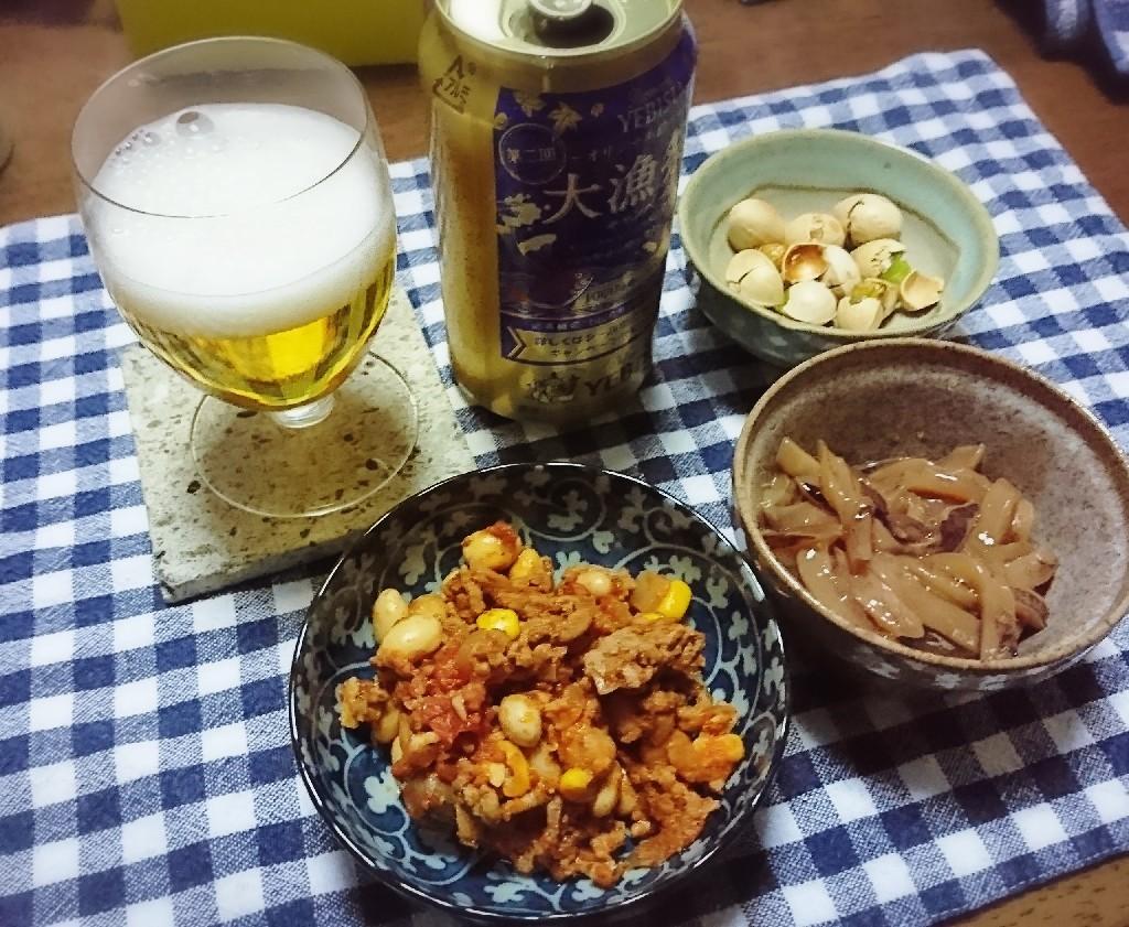 11/28(木)小鍋っち 11/29(金)ちくわ_c0388146_18201959.jpg