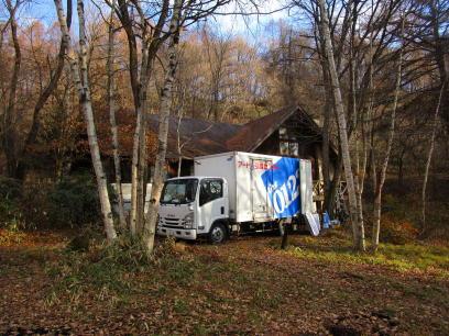 チェルトの森へ、引っ越し_e0136049_21101078.jpg