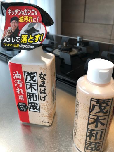 油汚れ用茂木和哉でガラストップが白く変色_e0074251_09552619.jpg