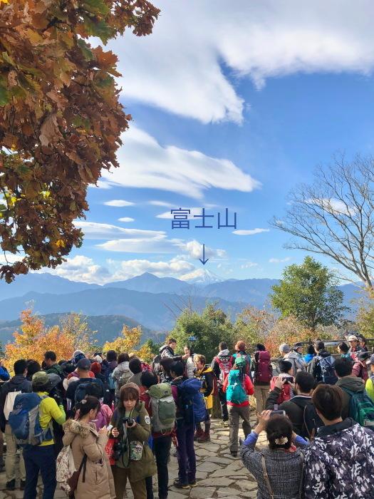 紅葉の高尾山へ🍁_a0092659_20114794.jpg
