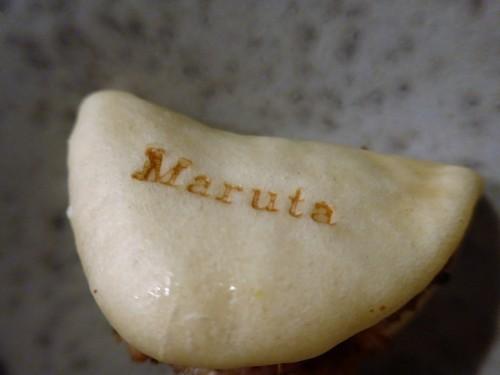 調布「maruta マルタ」へ行く。_f0232060_23503826.jpg