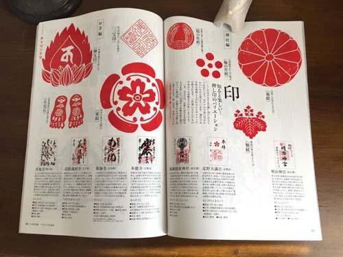 定期購読雑誌「ノジュール」のお仕事_c0011862_18372987.jpg