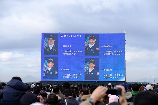 百里基地航空祭2019  クラブツーリズム日帰りバスツアー _e0225164_06304156.jpg