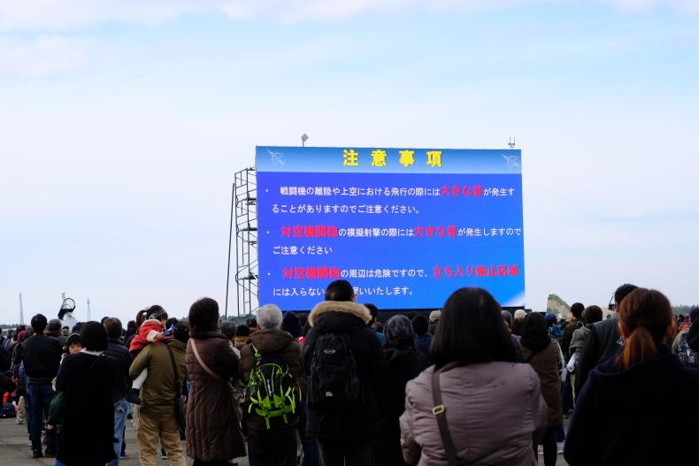 百里基地航空祭2019  クラブツーリズム日帰りバスツアー _e0225164_06500379.jpg