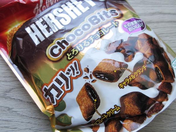 Kellogg\'s HERSHEY\'S Chocolate Bits とろけるチョコレート_c0152767_21333782.jpg
