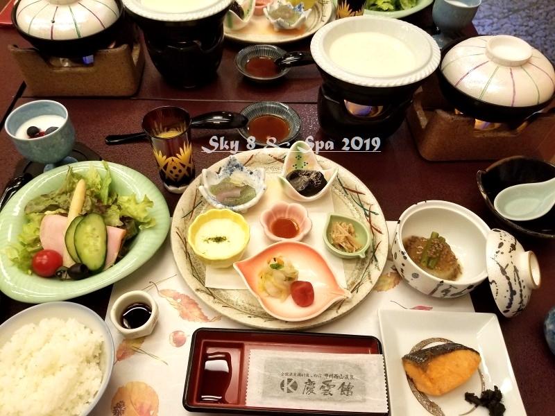 ◆ ギネス認定・世界最古の宿へ、その8「西山温泉 慶雲館」へ 朝食編(2019年11月)_d0316868_07561041.jpg