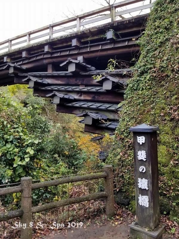 ◆ ギネス認定・世界最古の宿へ、その9 日本三奇橋「猿橋」へ(2019年11月)_d0316868_21383519.jpg