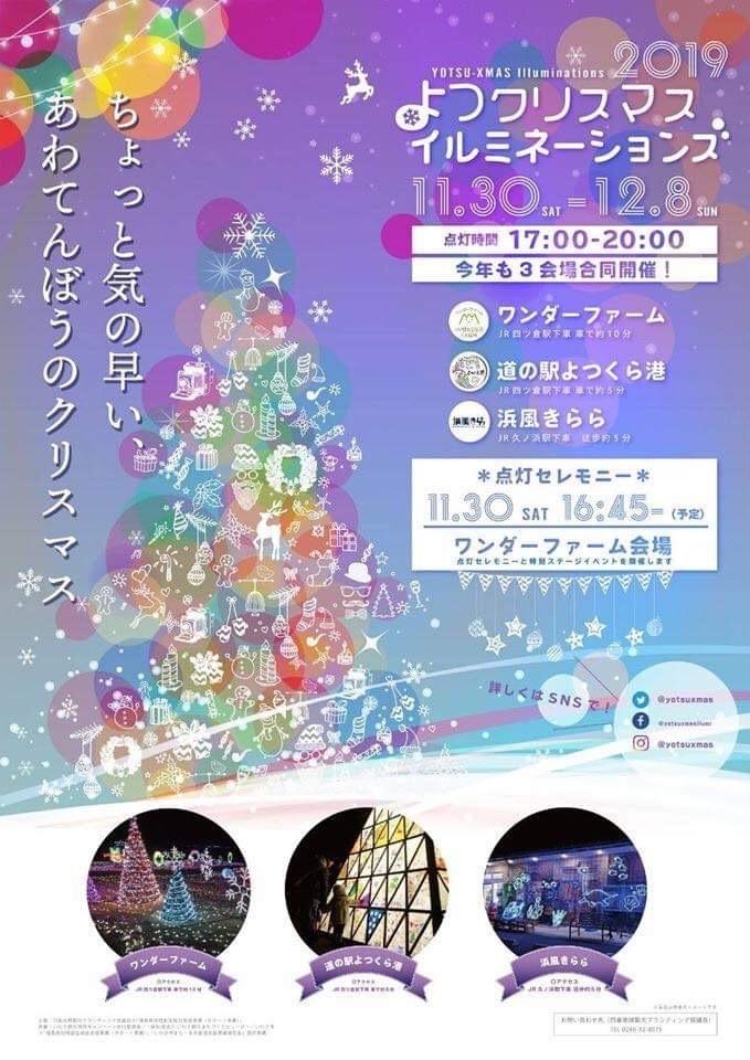 12月のライブ予定_c0112672_17061426.jpeg