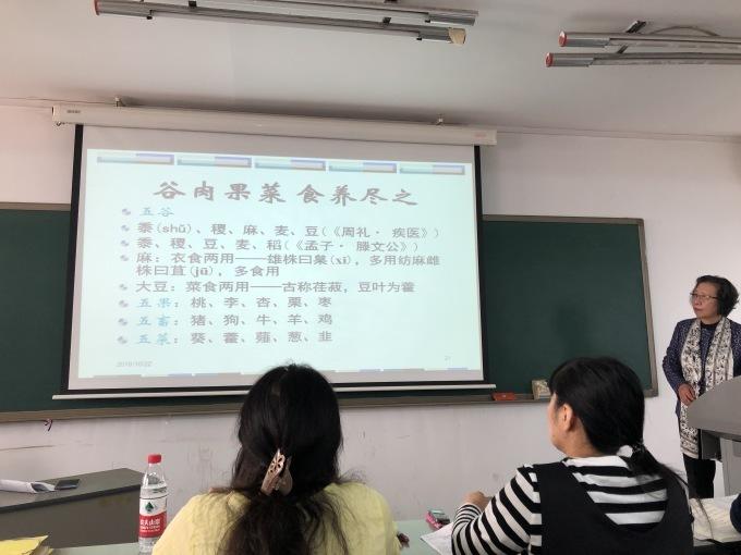 今年の北京薬膳研修のレポート_f0138875_14115072.jpeg