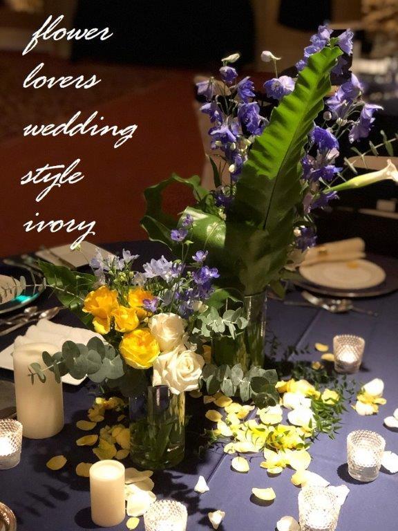 〜週末の婚礼から〜♬_b0094378_18420651.jpeg