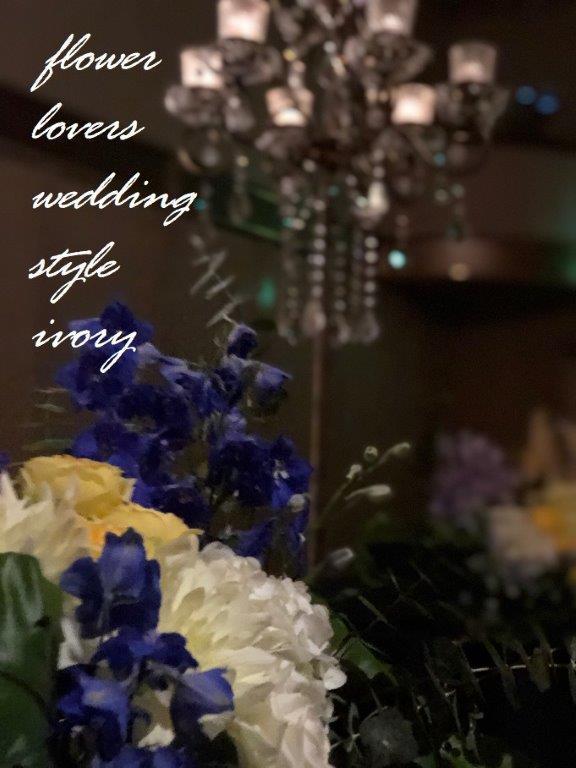 〜週末の婚礼から〜♬_b0094378_18422875.jpeg