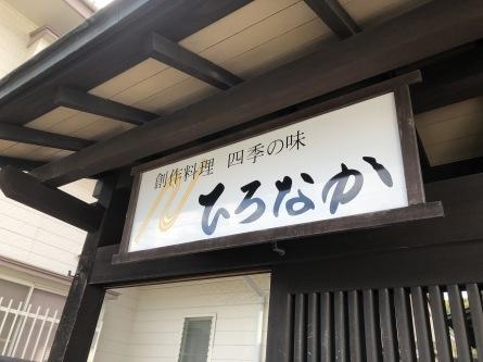 12/3 店長日記_e0173381_18452275.jpg