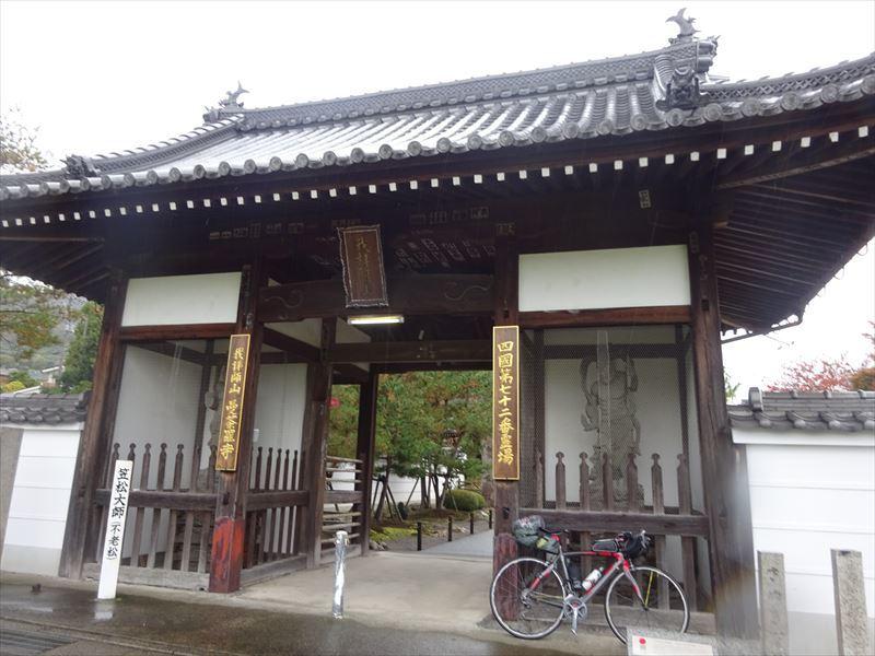 自転車遍路(愛媛~香川)3日目_e0201281_09255697.jpg