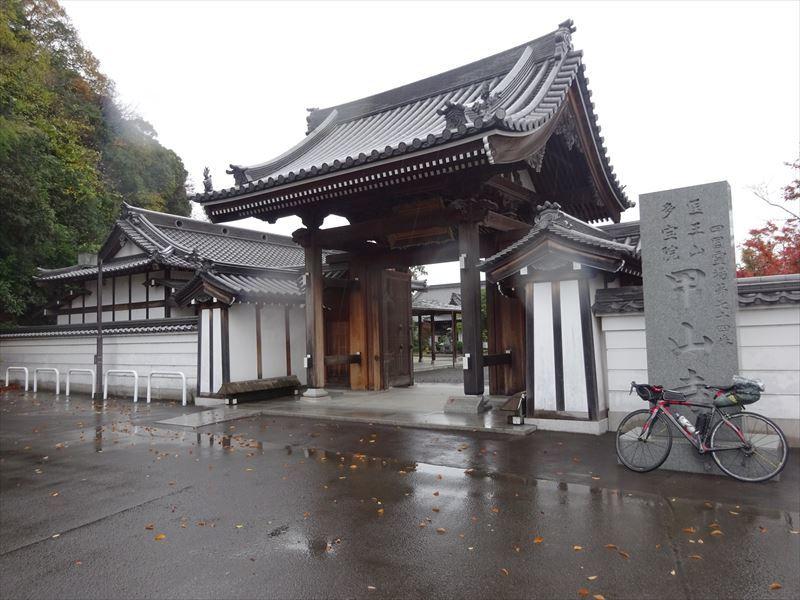 自転車遍路(愛媛~香川)3日目_e0201281_09334175.jpg