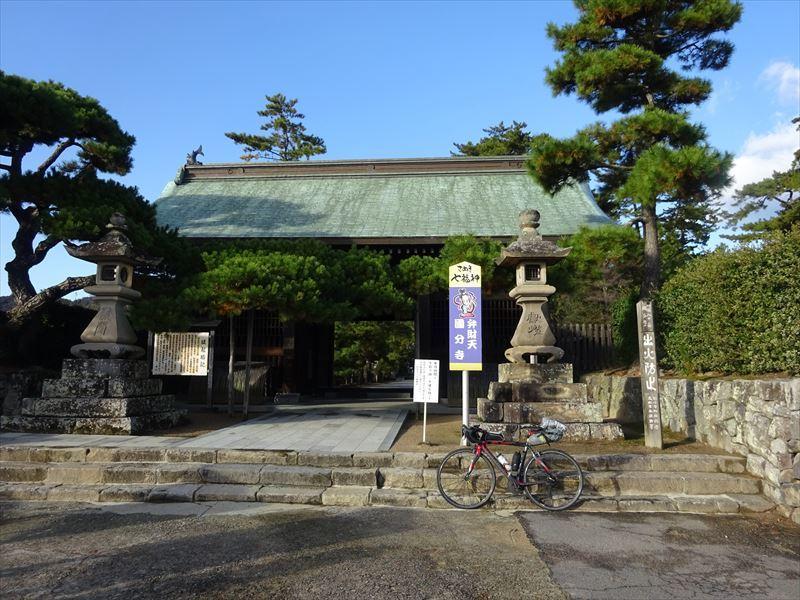 自転車遍路(愛媛~香川)3日目_e0201281_18092026.jpg