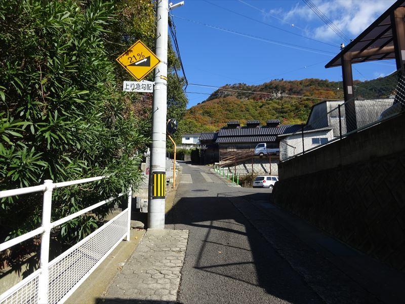 自転車遍路(愛媛~香川)4日目_e0201281_20435708.jpg