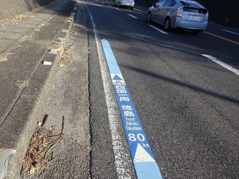 自転車遍路(愛媛~香川)4日目_e0201281_21243639.jpg