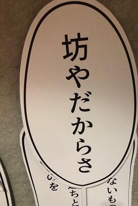 富野由悠季の世界 2_f0202682_19052091.jpg