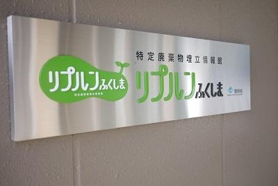 たこキャン同窓会2019@いわき_d0238083_21081924.jpg