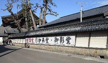 12月1日「専修寺」_f0003283_17360524.jpg