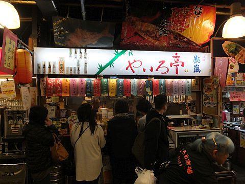 高知 酒飲み旅~~~(その2) ひろめ市場・昼の部_e0146484_10464486.jpg