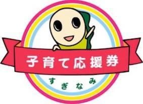 『元気いっぱい!パワーポンポンをつくろう♪』 @松ノ木手づくりマルシェ_a0160196_09322730.jpg