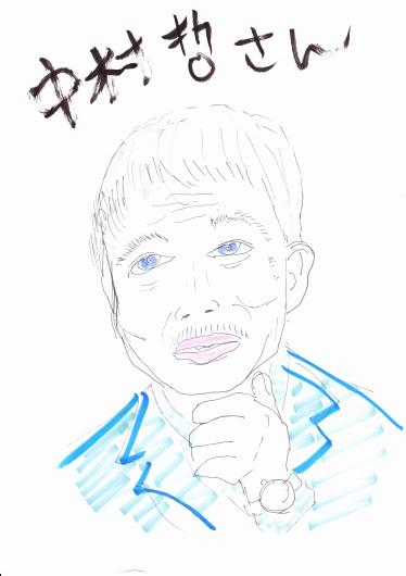 中村哲さんご逝去を悼み_b0068302_18200461.jpg