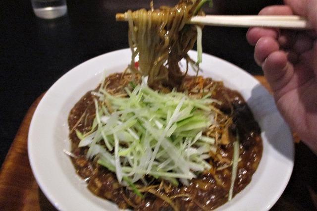 酒粕炸醤麺ジャージャンメン1100円/北京菜館_b0163804_12140818.jpg