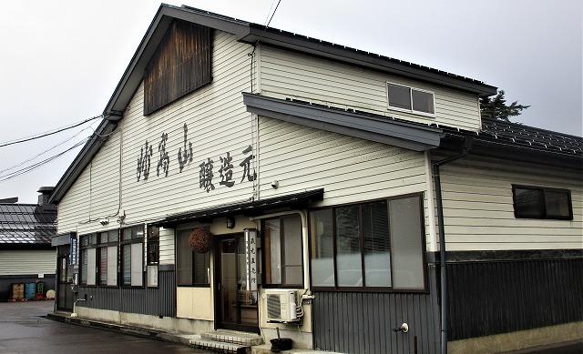 妙高酒造_b0163804_17274504.jpg