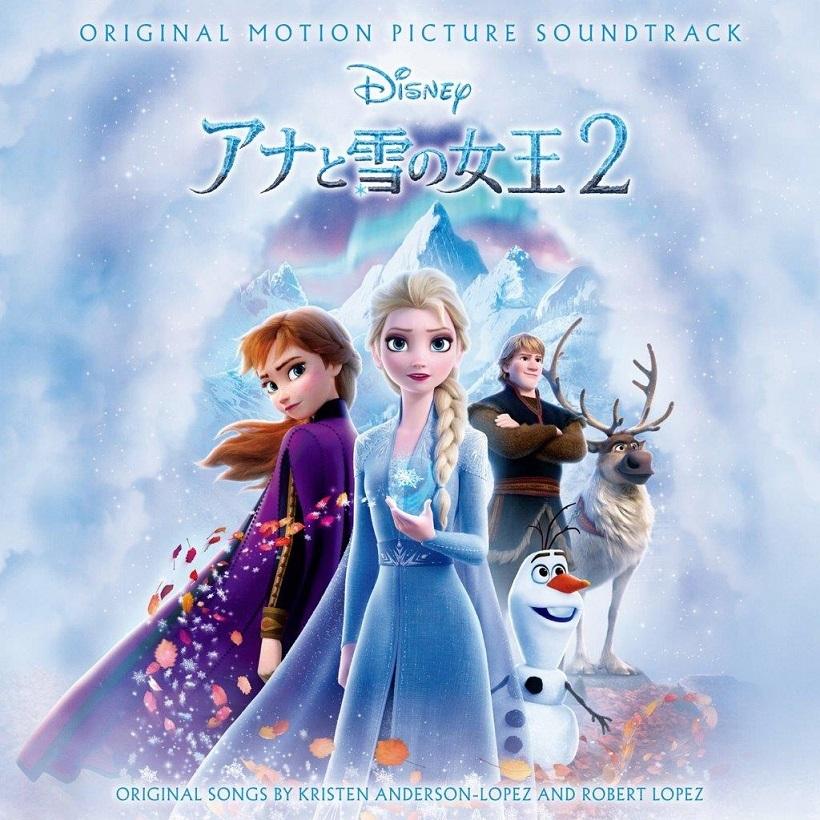 『アナと雪の女王2』_a0100706_23343055.jpg